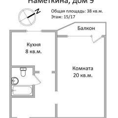Гостиница FortEstate on Nametkina 9 городской автобус