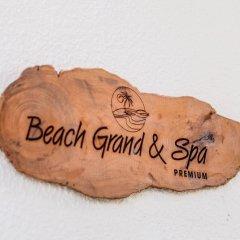 Отель Beach Grand & Spa Premium Мальдивы, Мале - отзывы, цены и фото номеров - забронировать отель Beach Grand & Spa Premium онлайн приотельная территория