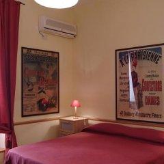 Отель Vacanze Romane 2 комната для гостей фото 6