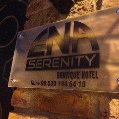 ENA Serenity Boutique Hotel Турция, Сельчук - отзывы, цены и фото номеров - забронировать отель ENA Serenity Boutique Hotel онлайн гостиничный бар