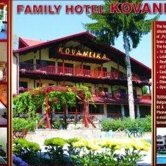 Отель Kovanlika Hotel Болгария, Тырговиште - отзывы, цены и фото номеров - забронировать отель Kovanlika Hotel онлайн фото 7