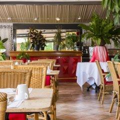 Отель West End Nice Франция, Ницца - 14 отзывов об отеле, цены и фото номеров - забронировать отель West End Nice онлайн гостиничный бар