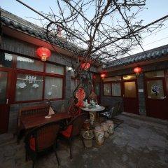 Отель Beijing Bieyuan Courtyard Hotel Китай, Пекин - отзывы, цены и фото номеров - забронировать отель Beijing Bieyuan Courtyard Hotel онлайн фото 7