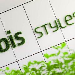 Отель ibis Styles Köln City Германия, Кёльн - 6 отзывов об отеле, цены и фото номеров - забронировать отель ibis Styles Köln City онлайн с домашними животными