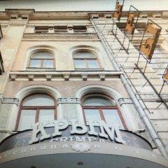 Гостиница Крым Ялта помещение для мероприятий