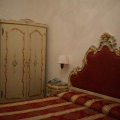 Отель Albergo Basilea Венеция сейф в номере