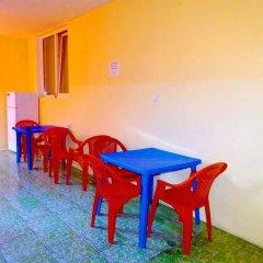 Nostalgia Hostel Сочи детские мероприятия