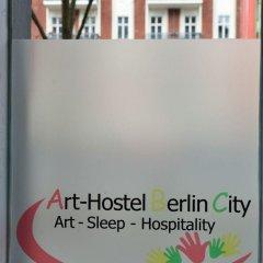 Отель Kiez Hostel Berlin Германия, Берлин - отзывы, цены и фото номеров - забронировать отель Kiez Hostel Berlin онлайн городской автобус