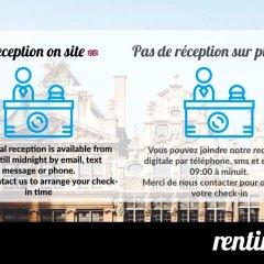 Отель Grand Place Apartments Бельгия, Брюссель - отзывы, цены и фото номеров - забронировать отель Grand Place Apartments онлайн спортивное сооружение