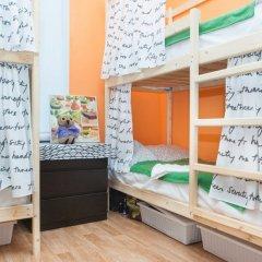 Отель Hostels Origami Москва бассейн