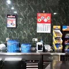 Отель Hostal La Casa de Enfrente питание