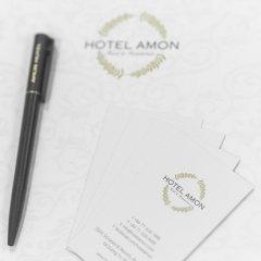 Hotel Amon спа фото 2