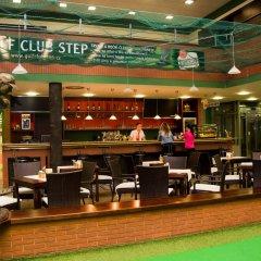 Wellness Hotel Step Прага гостиничный бар