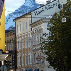 Отель -Pension Adlerhof Австрия, Зальцбург - 2 отзыва об отеле, цены и фото номеров - забронировать отель -Pension Adlerhof онлайн фото 3