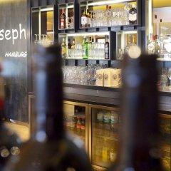 Отель St. Joseph Hotel Германия, Гамбург - отзывы, цены и фото номеров - забронировать отель St. Joseph Hotel онлайн гостиничный бар фото 2