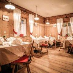 Hotel Gasthof HÖllriegl Сарентино питание фото 2