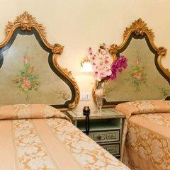 Hotel Malibran спа