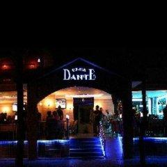 Club Dante Apartments Турция, Мармарис - отзывы, цены и фото номеров - забронировать отель Club Dante Apartments онлайн помещение для мероприятий