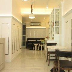 Отель Urban House Бангкок питание