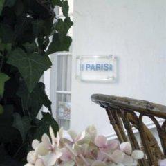Отель París Испания, Сантандер - отзывы, цены и фото номеров - забронировать отель París онлайн фото 5