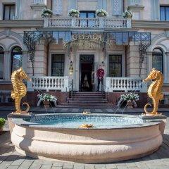 Гостиница Отрада фото 7