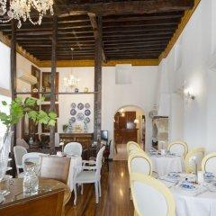 Отель Despotiko Hotel Греция, Миконос - отзывы, цены и фото номеров - забронировать отель Despotiko Hotel онлайн питание фото 3