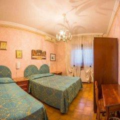 Отель Hillary House Италия, Рим - отзывы, цены и фото номеров - забронировать отель Hillary House онлайн комната для гостей