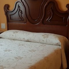 Отель Casa Rural Tía Carmen комната для гостей фото 2