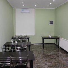 Getaway Hotel Тбилиси помещение для мероприятий