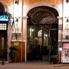 Гостиница Айвазовский фото 7