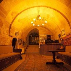 Cappadocia Palace Hotel Турция, Ургуп - отзывы, цены и фото номеров - забронировать отель Cappadocia Palace Hotel онлайн развлечения