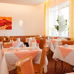 Hotel Muller Munich Мюнхен помещение для мероприятий