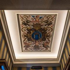 Отель Hastal Old Town Прага удобства в номере
