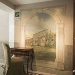 Отель Donatello Италия, Рим - 1 отзыв об отеле, цены и фото номеров - забронировать отель Donatello онлайн фото 8