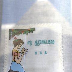 Отель Il Segnalibro B&B Италия, Альберобелло - отзывы, цены и фото номеров - забронировать отель Il Segnalibro B&B онлайн ванная