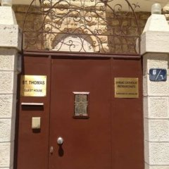St-Thomas Home Израиль, Иерусалим - отзывы, цены и фото номеров - забронировать отель St-Thomas Home онлайн фото 19