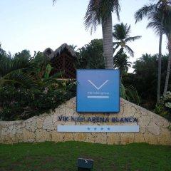 Отель VIK Hotel Arena Blanca - Все включено Доминикана, Пунта Кана - отзывы, цены и фото номеров - забронировать отель VIK Hotel Arena Blanca - Все включено онлайн детские мероприятия