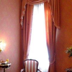 Отель Ateneo Италия, Венеция - 10 отзывов об отеле, цены и фото номеров - забронировать отель Ateneo онлайн