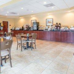 Отель Comfort Suites Atlanta Airport питание фото 3