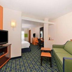 Отель Fairfield Inn And Suites By Marriott Columbus West Колумбус комната для гостей фото 3