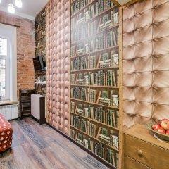 Апартаменты Sokroma Город мастеров Aparts комната для гостей фото 4