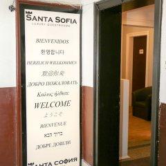 Отель Santa Sofia Болгария, София - отзывы, цены и фото номеров - забронировать отель Santa Sofia онлайн сауна