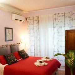 Апартаменты True Colors Apartments Cipro в номере