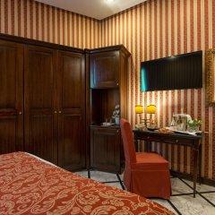 Отель Atlante Star Hotel Италия, Рим - 1 отзыв об отеле, цены и фото номеров - забронировать отель Atlante Star Hotel онлайн фото 9
