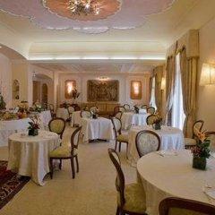 Отель Sangiorgio Resort & Spa Кутрофьяно питание фото 3
