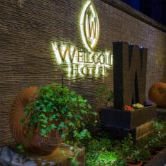 Guangzhou Wellgold Hotel фото 4