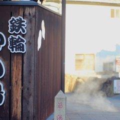 Отель Toji Stay HIROMIYA Беппу фото 2
