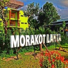 Отель Morrakot Lanta Resort Ланта детские мероприятия фото 2