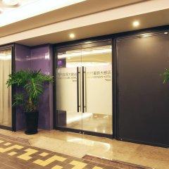 Ximen Citizen Hotel - Classic интерьер отеля фото 2