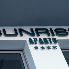 Отель Sunrise apartments rodos Греция, Родос - отзывы, цены и фото номеров - забронировать отель Sunrise apartments rodos онлайн интерьер отеля фото 3